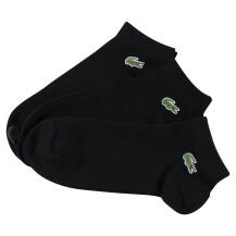 Nike Sportswear Air Max Hose Weiß