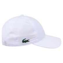 Lacoste Shorts aus Fleece Weiß